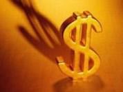 Privat udlån af penge