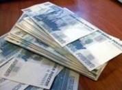 Hvad koster det at låne 300.000 i banken