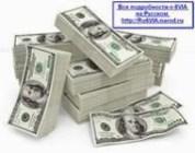 Tag et lån uden renter