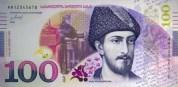 Lån 300.000 kr