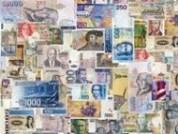 Renteberegning lån