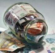 Hvad koster et lån