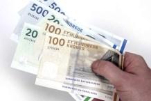 Bank lån billigst